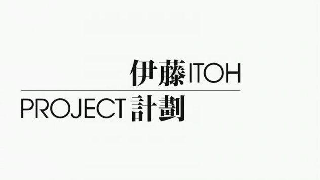 伊藤計劃に関連した画像-01