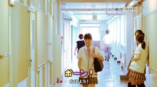 女子高生 LINE 動画に関連した画像-04