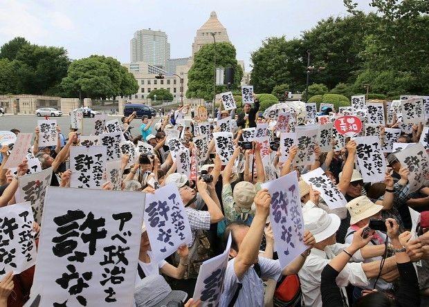 安倍首相 政治 デモ センター試験に関連した画像-01