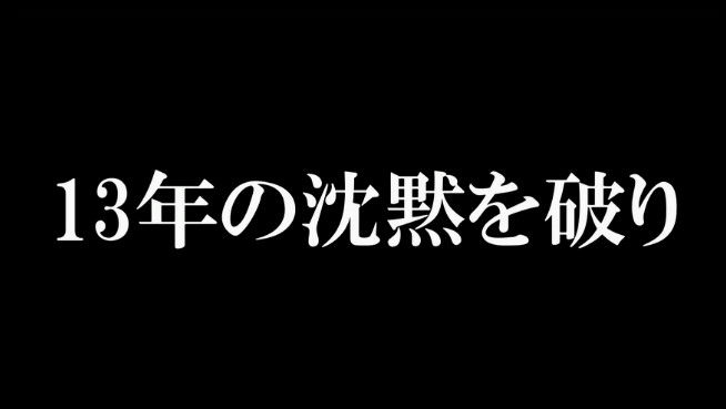 日本一ソフトウェア 魔界ウォーズに関連した画像-03