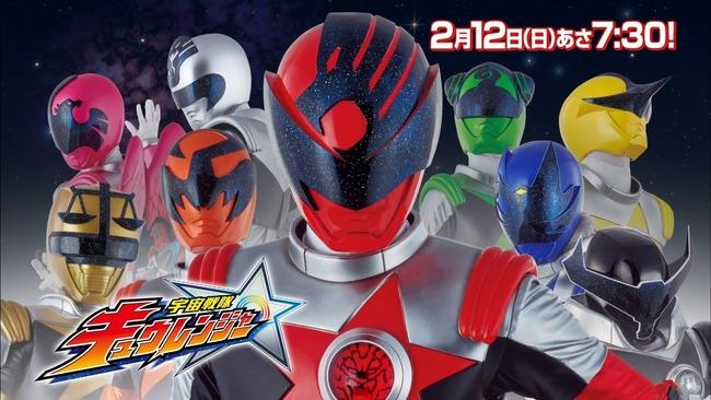 仮面ライダーシリーズ 宇宙戦隊キュウレンジャーに関連した画像-01