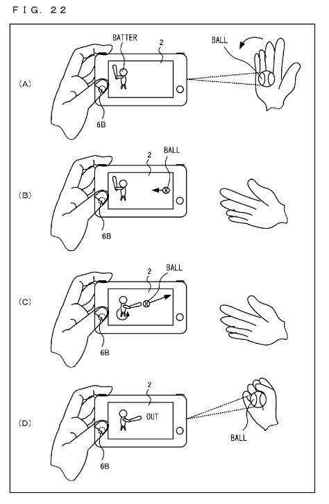 NX キネクト Kinect 任天堂 特許に関連した画像-05
