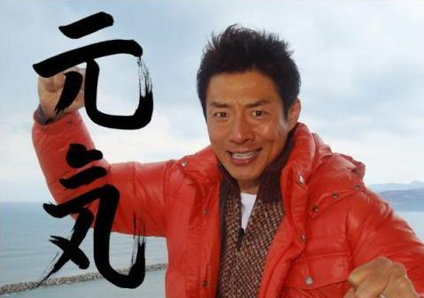 松岡修造 子供に関連した画像-01