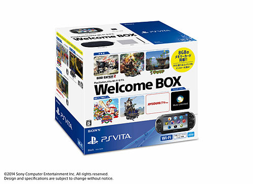 welcomebox_1