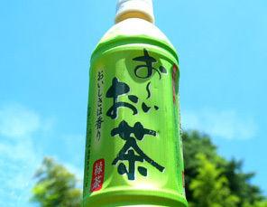 お〜いお茶に関連した画像-01