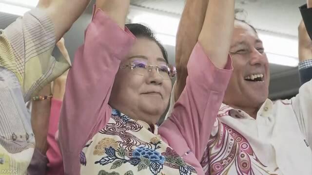 沖縄・那覇市長選で野党が支援する現職市長が再選、沖縄は野党一色に!!