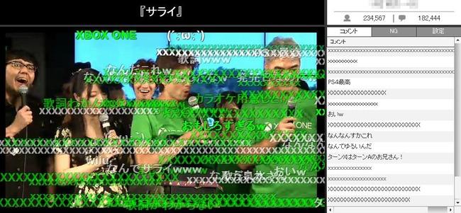 XboxOne 発売記念生放送に関連した画像-04