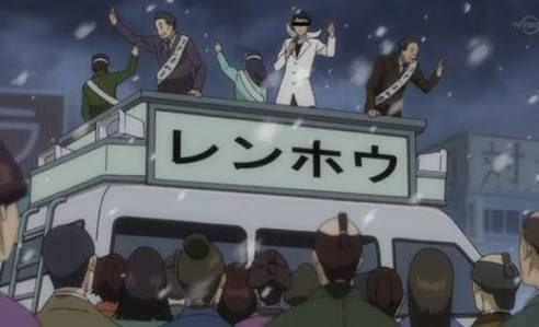 銀魂 アニメ 蓮舫 モザイク ピー音 規制に関連した画像-03