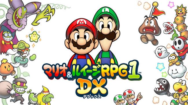 マリオ&ルイージRPG1 DX 3DSに関連した画像-01