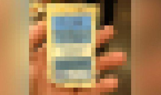 チーズ 麻薬 密売人 写真 指紋 解析 逮捕に関連した画像-01