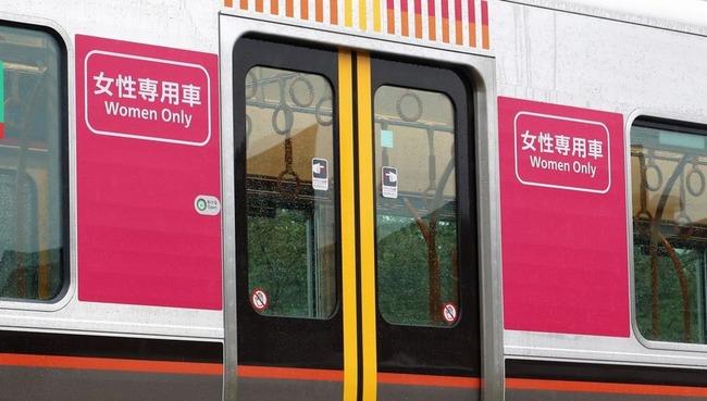 女性専用車両 電車 喧嘩 バトル 男 女に関連した画像-01