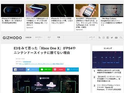 XboxOneX PS4 ニンテンドースイッチに関連した画像-02
