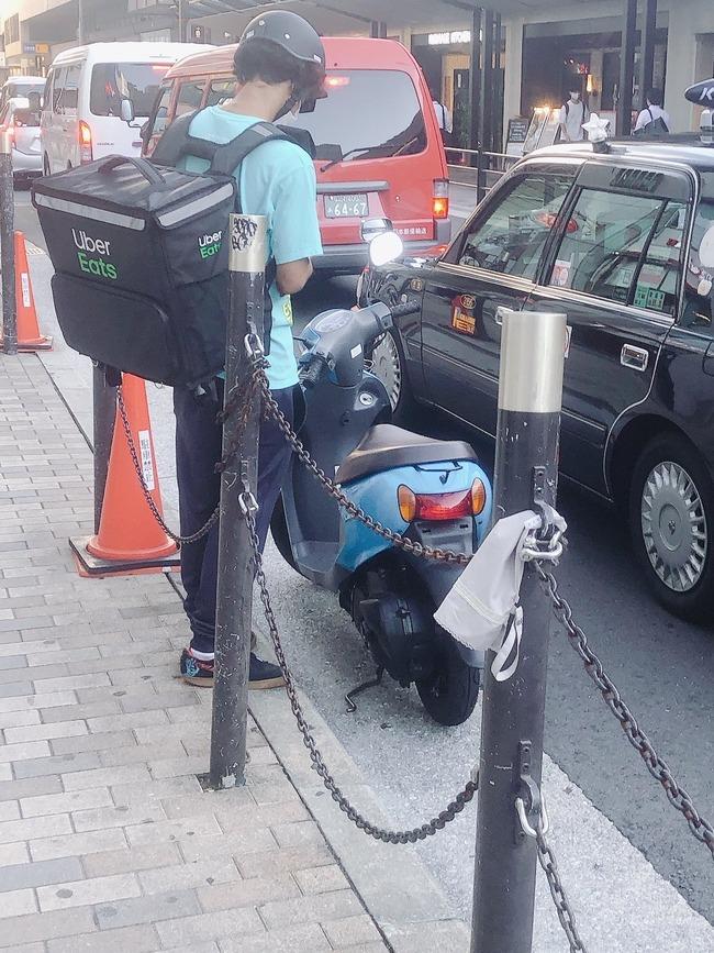 ウーバーイーツ配達員 ナンバープレート 原付き バイク UberEatsに関連した画像-02