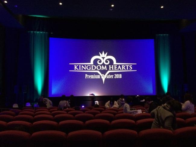 キングダムハーツ3 発売日 モンスターズインクに関連した画像-02