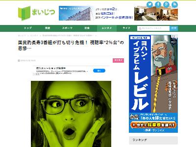 国民的アニメ ドラえもん クレヨンしんちゃん 打ち切り 危機に関連した画像-02