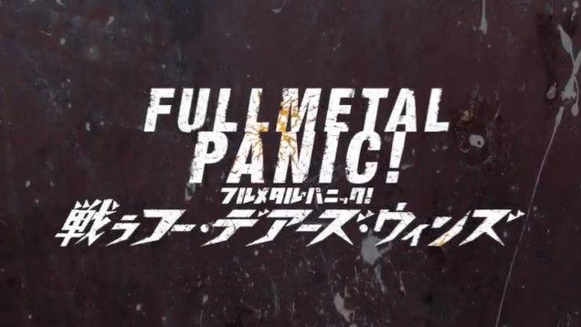 フルメタル・パニック PS4 ゲーム化に関連した画像-08