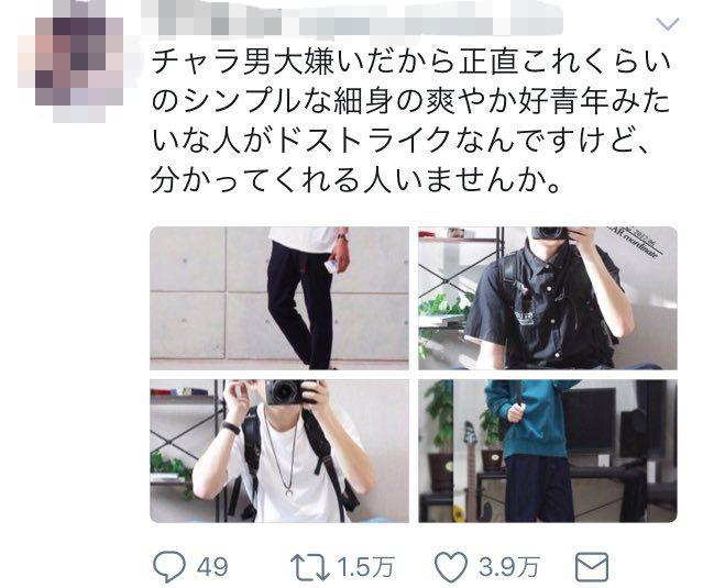 オタク 性欲 爽やか イケメンに関連した画像-02