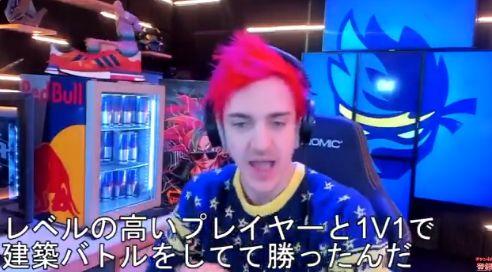 エピックゲームズ フォートナイト Ninjaに関連した画像-04