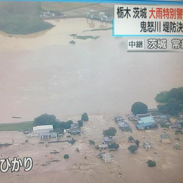 鬼怒川 決壊 堤防 ソーラーパネルに関連した画像-06
