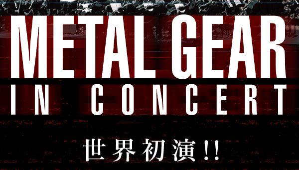 メタルギア コンサート コナミに関連した画像-01