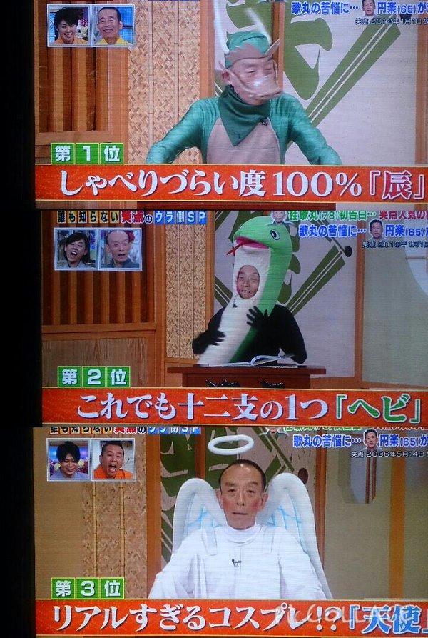 笑点 通常回 桂歌丸 桂枝太郎 伝説 視聴率 勇退に関連した画像-03