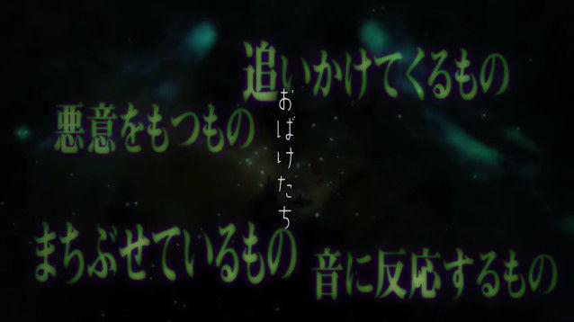 夜廻 ホラー 少女 夜 日本一ソフトウェアに関連した画像-27