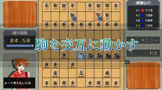 リアルタイム 将棋 ニンテンドースイッチ ターン制に関連した画像-03