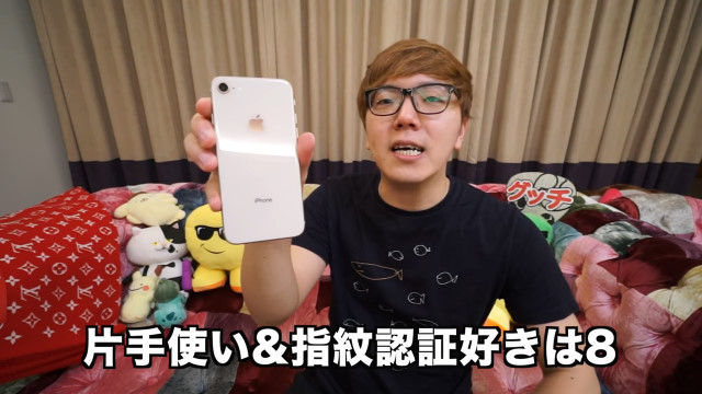 ヒカキンiPhone8に関連した画像-30