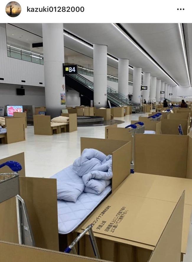 成田空港 ダンボールベッド 新型コロナウイルスに関連した画像-02