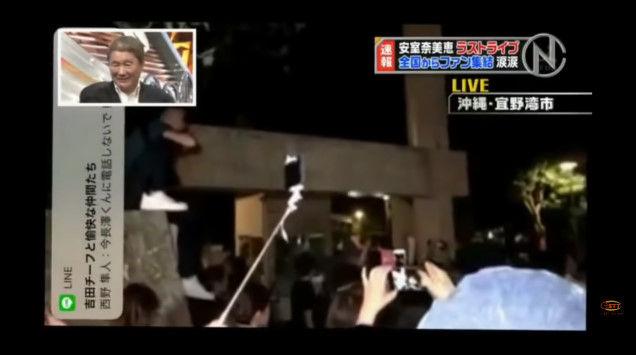 TBS 放送事故 LINE 通知 バッテリー スマホ 中継 新・情報7daysニュースキャスターに関連した画像-03