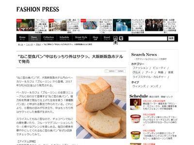 ねこ型食パン パン かわいい 猫 大阪 パン屋に関連した画像-02