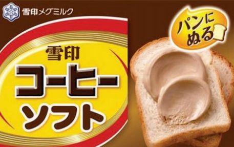 パン 雪印コーヒー クリーム 雪印コーヒーソフト 発売決定に関連した画像-01
