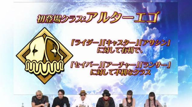 FGO Fate グランドオーダー フェイト エクストラ CCC コラボ イベントに関連した画像-16