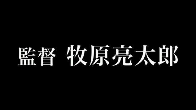 伊藤計劃 虐殺器官 ハーモニー 屍者の帝国に関連した画像-13
