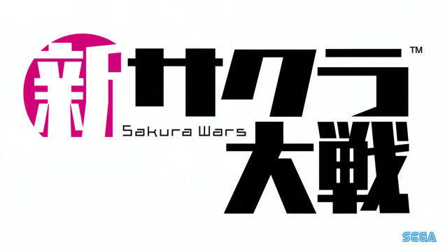 サクラ大戦 頭文字 SEGAに関連した画像-01