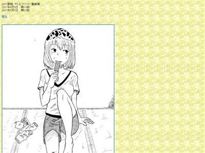 2017年夏アニメ 魔法陣グルグル 刀剣乱舞 フェイトアポクリファ 終物語 最遊記 地獄少女に関連した画像-02