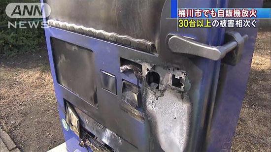 自販機 自動販売機 荒らし 逮捕 補導に関連した画像-01