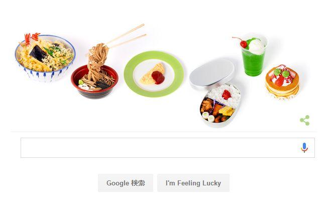 google グーグル 岩崎瀧三 食品サンプルに関連した画像-02
