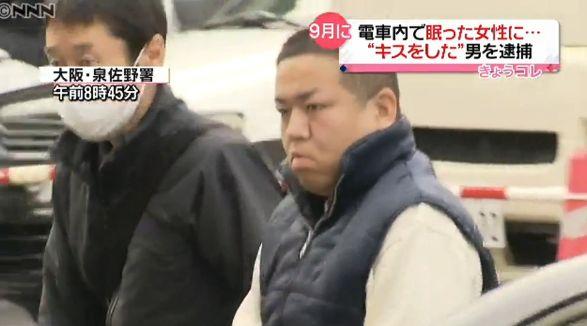 キス 電車内 痴漢 準強制わいせつ 防犯カメラ 逮捕に関連した画像-01