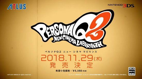 ペルソナQ2発売日に関連した画像-01