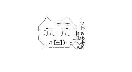 ヤングジャンプ 闇 うまるちゃん サンカクヘッド ゴールデンカムイに関連した画像-01
