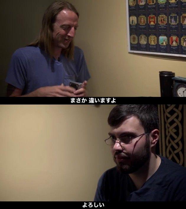 予言者 ソニー 任天堂 未来 占うに関連した画像-05