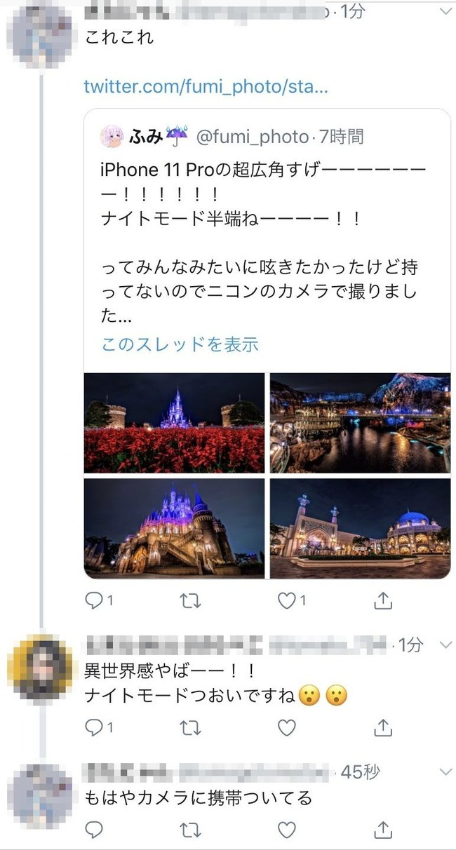 ツイッター 日本語 読めない ニコン iPhone 写真に関連した画像-04