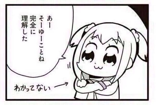 小遣い 5000円 論争 ソシャゲ 課金に関連した画像-01