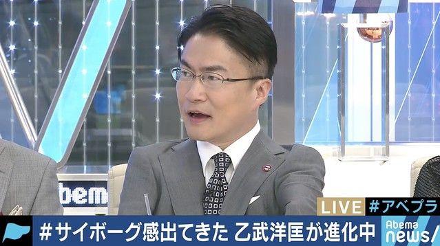 乙武洋匡 義手 義足 サイボーグに関連した画像-01