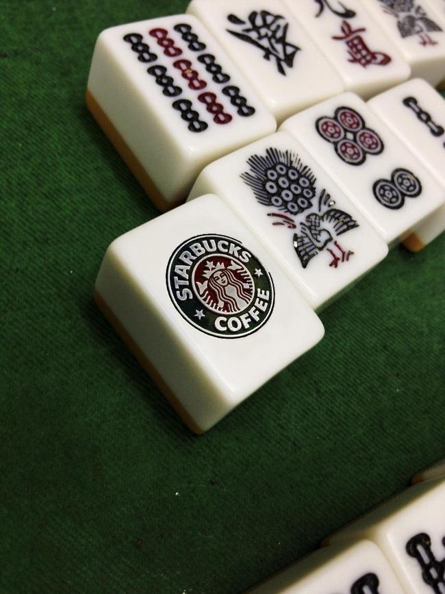 麻雀牌 スターバックスに関連した画像-02