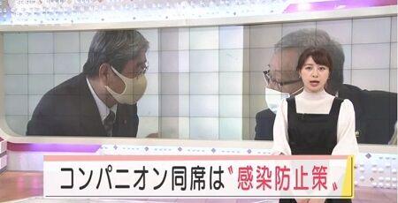 市議会議員 宴会 コンパニオン 愛知県西尾市 市民クラブに関連した画像-01