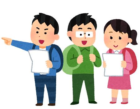 中国メディア「日本人はなぜ外見的に同じ特徴の中国人を一目で見分けられるのか」