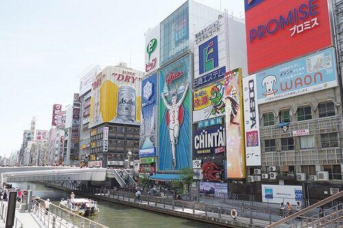 大阪新規感染東京上回るに関連した画像-01