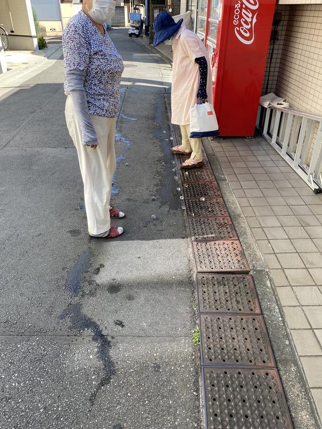 おばちゃん 氷 踏む 理由 謎に関連した画像-03